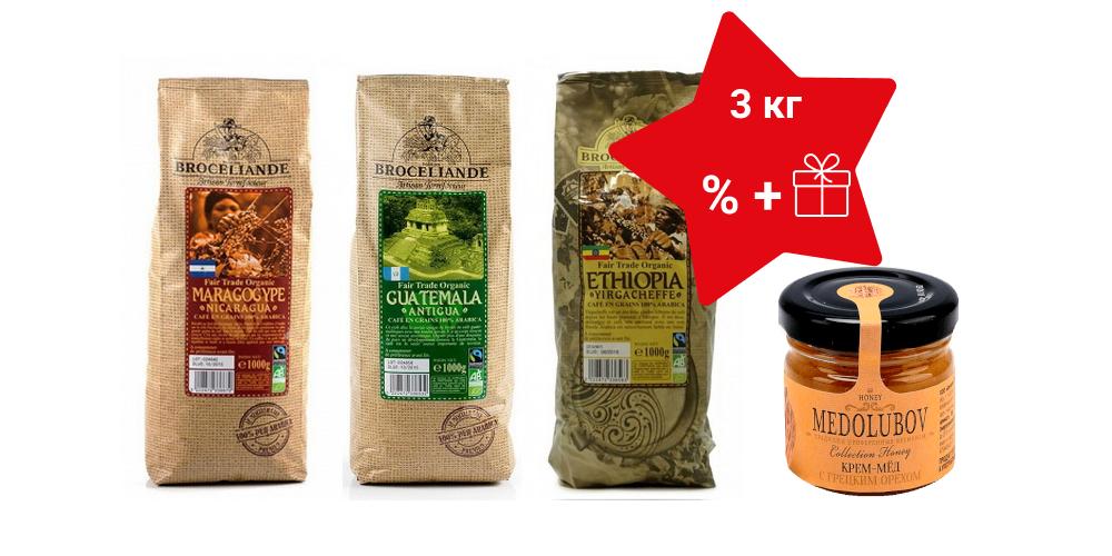 Кофе arabica купить цена today pure