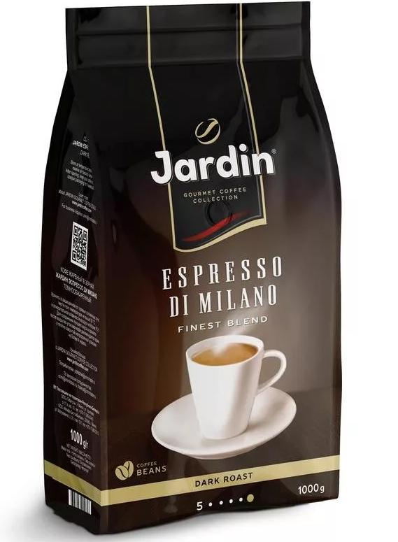 Кофе зернах купить магазин лавацца италия