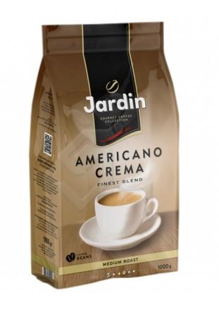 f17190b81b9 Кофе в зернах Jardin Americano Crema (Американо Крема) 1кг