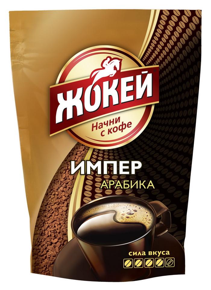 Свежеобжаренный кофе купить в магазине ашан