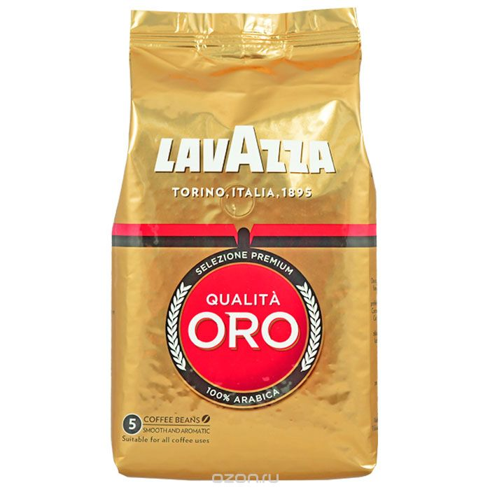 где купить дешевый кофе в зернах