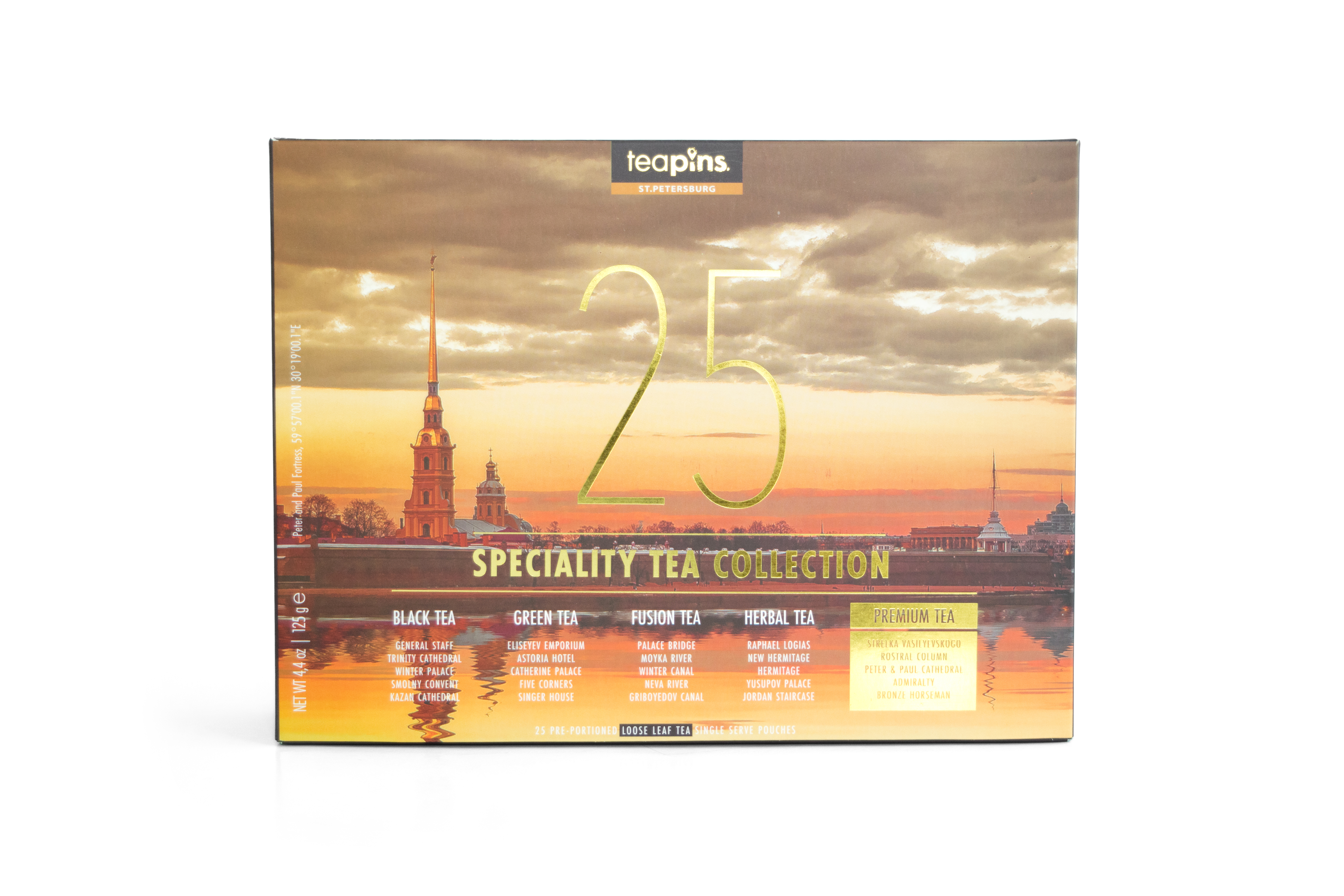 Чай Saint Petersburg Teapins 25 видов чая