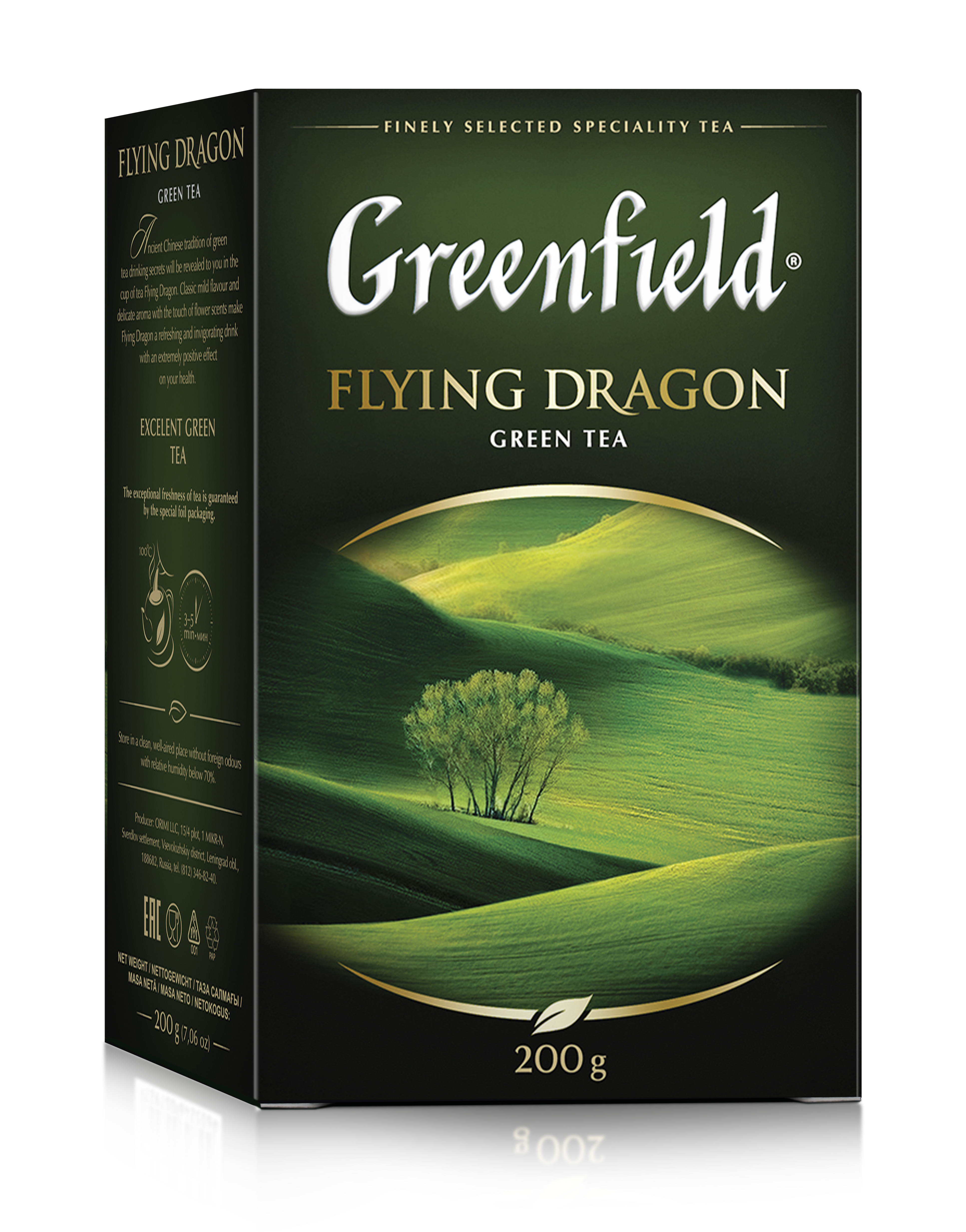 Чай Greenfield Flying Dragon зеленый, 200г.