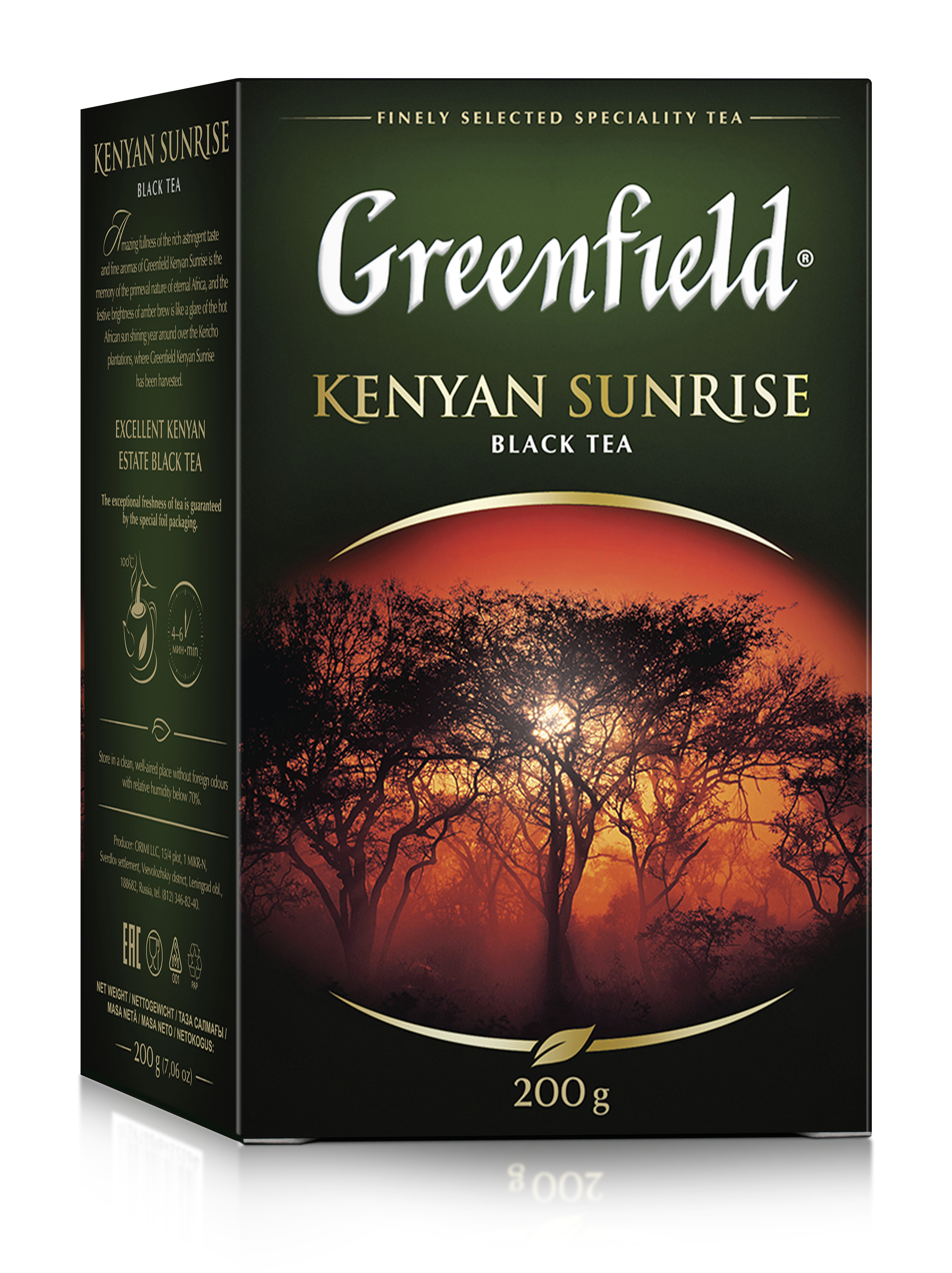 Чай Greenfield Kenyan Sunrise черный, 200г