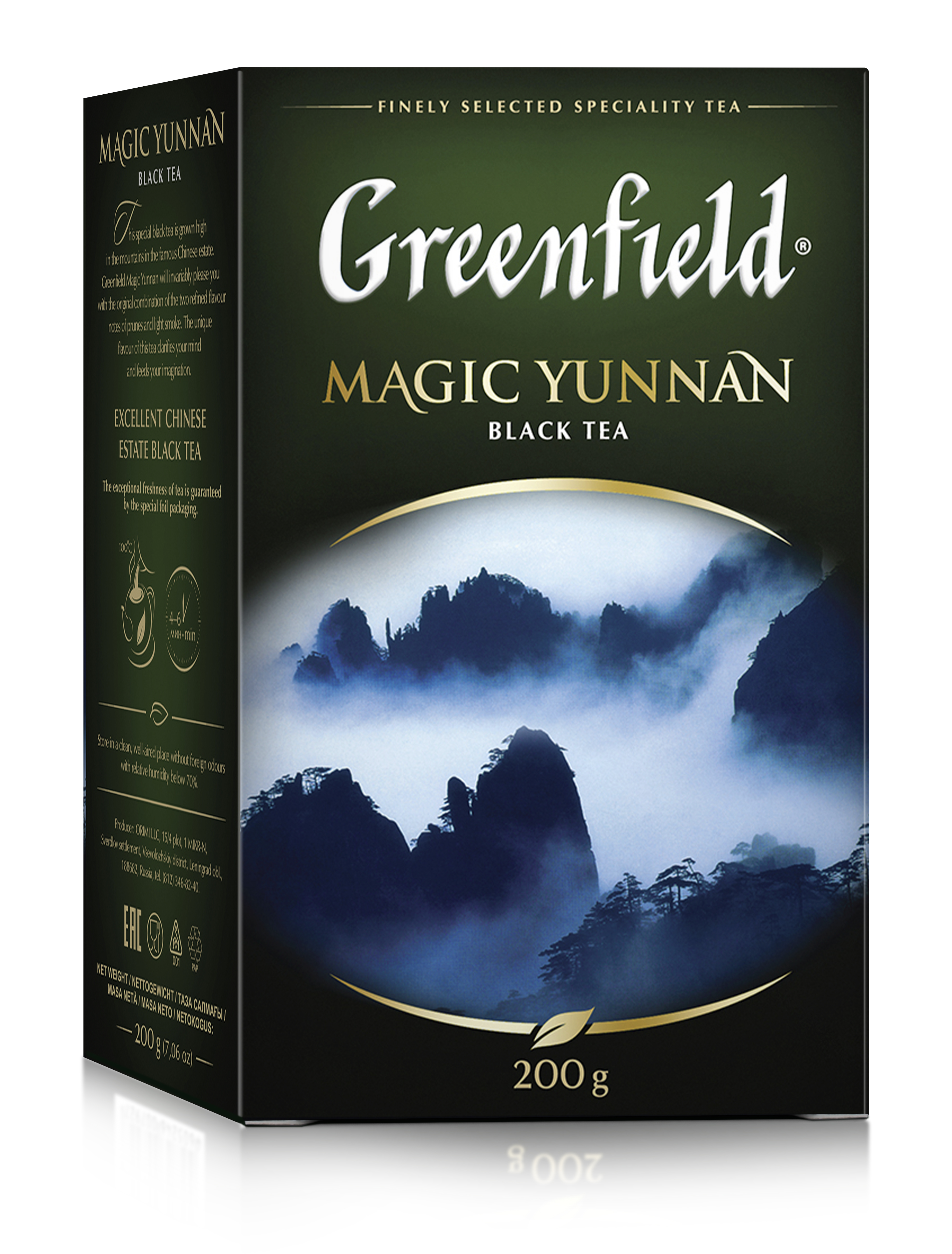 Чай Greenfield Magic Yunnan черный, 200г