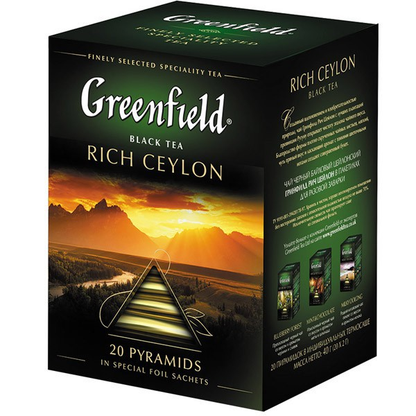 Чай Greenfield Rich Ceylon черный, 2x20п
