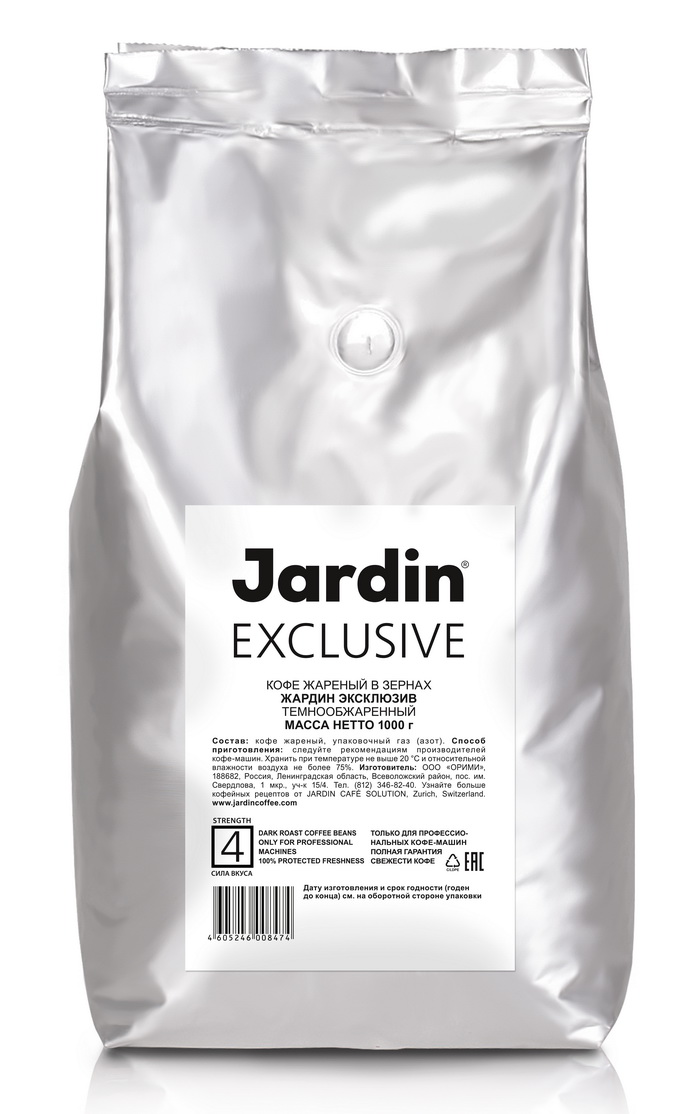 Кофе в зернах Jardin Exclusive (1кг) для сегмента HoReCa